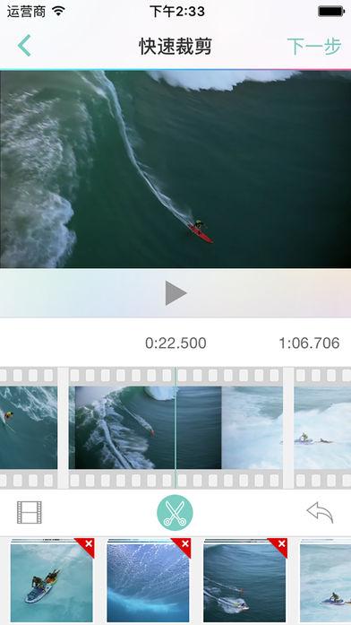视频工具箱软件截图1
