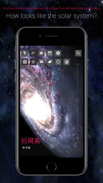 天空轨道 3D软件截图0