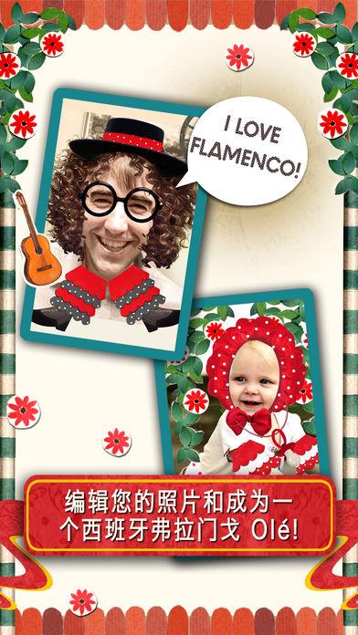 疯狂的Flamenco服装帐篷软件截图0