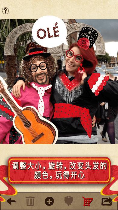 疯狂的Flamenco服装帐篷软件截图2