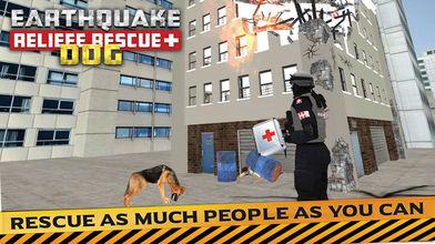 抗震救灾和救援模拟器软件截图2