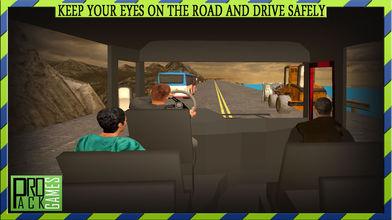 险山与客车驾驶模拟器座舱视图