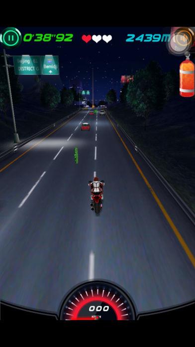 狂飙摩托软件截图0