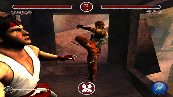 Zen Warrior软件截图1