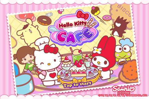 Hello Kitty 咖啡厅软件截图0