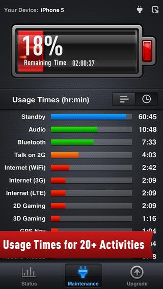 电池保镖软件截图1