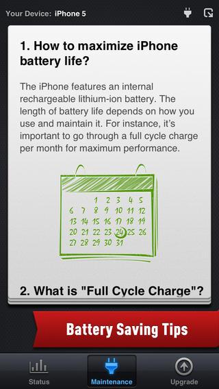 电池保镖软件截图2