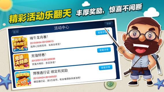 耀州窑陶瓷烧制技艺软件截图0