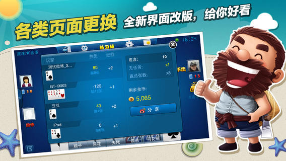 耀州窑陶瓷烧制技艺软件截图2