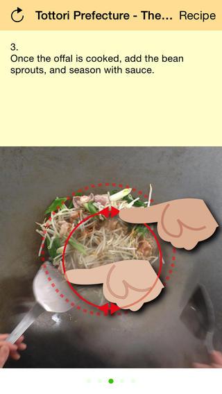 """鸟取县――日本食品之都,鸟取县特色美食""""鸟取杂碎(动物内脏)炒面""""软件截图2"""