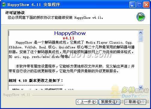 HappyShow下载