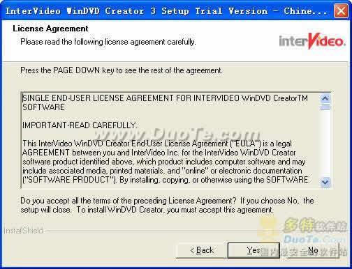 WinDVD Creator(光盘刻录)下载