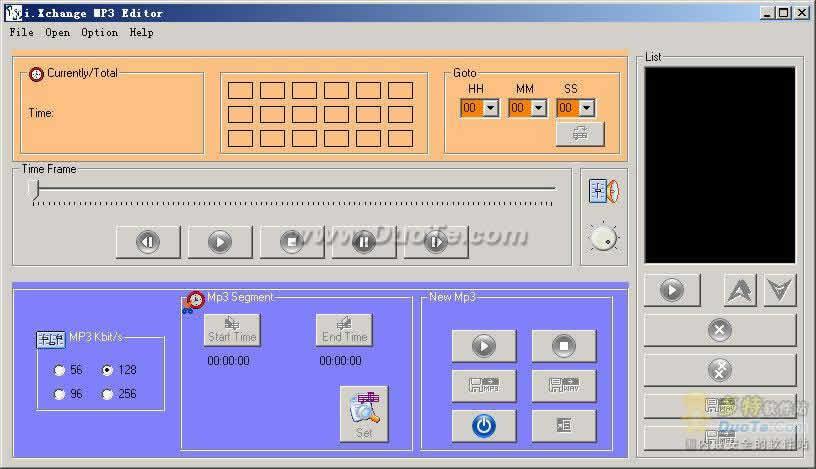 ixchange MP3音乐编辑器下载