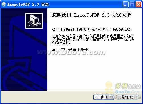 ImageToPDF下载