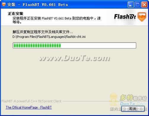 FlashBT(变态快车)下载