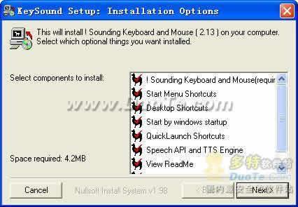 键盘鼠标发声器下载
