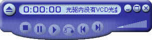 迷你VCD播放器下载