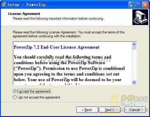 PowerZip下载