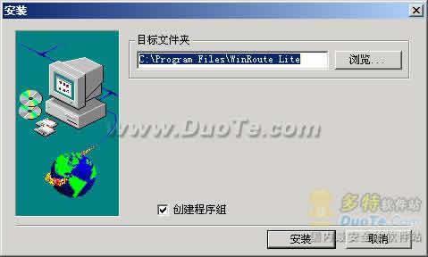 WinRoute Lite下载