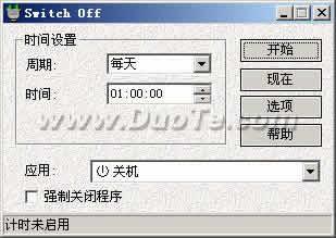 Switch Off下载