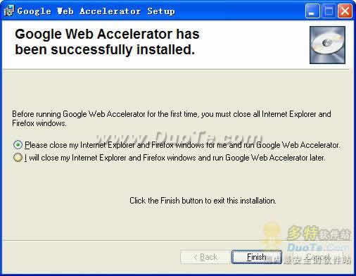 Google Web Accelerator下载