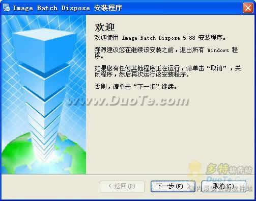 Image batch dispose批量图片处理工具下载