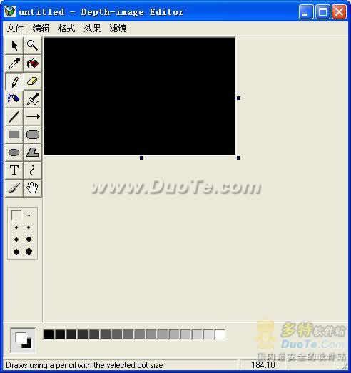 三维立体图像制作大师下载