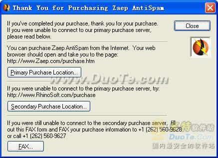 Zaep AntiSpam下载