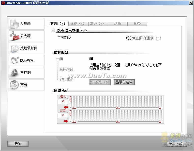 BitDefender Internet Security下载