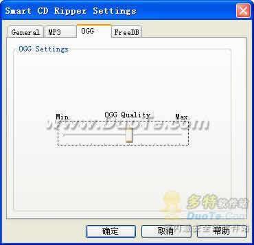 Smart CD Ripper Pro下载