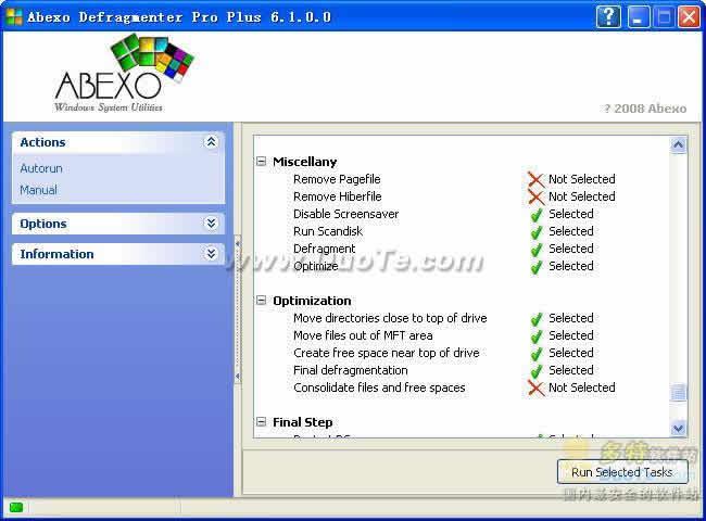 Defragmenter Pro Plus下载