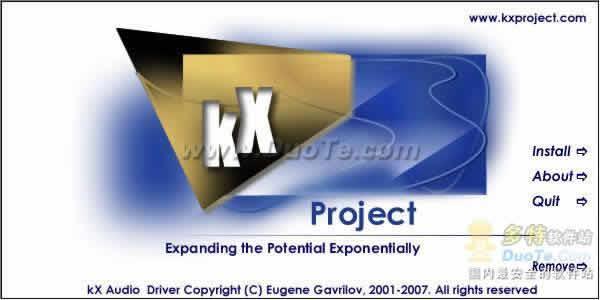 Creative创新声卡kX驱动下载