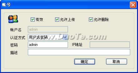 CC File Transfer下载