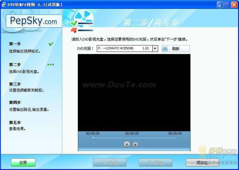 DVD转MP4视频下载