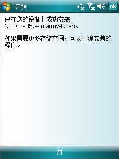 .NET Compact Framework下载