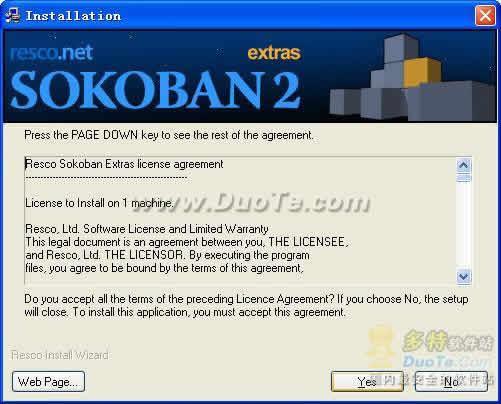 Resco Sokoban(搬箱子) for Windows Mobile PPC下载