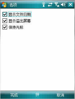 RepliGo Viewer下载