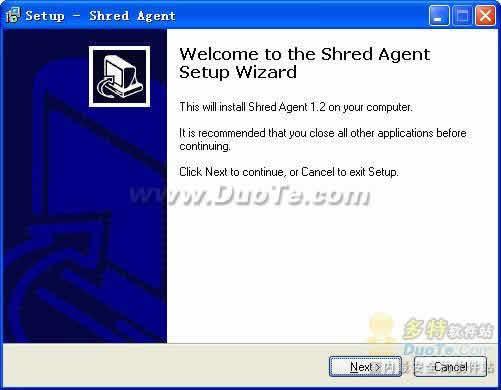 Shred Agent下载