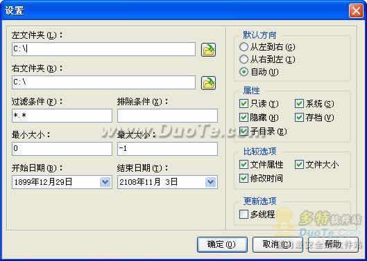 Compare Folder下载