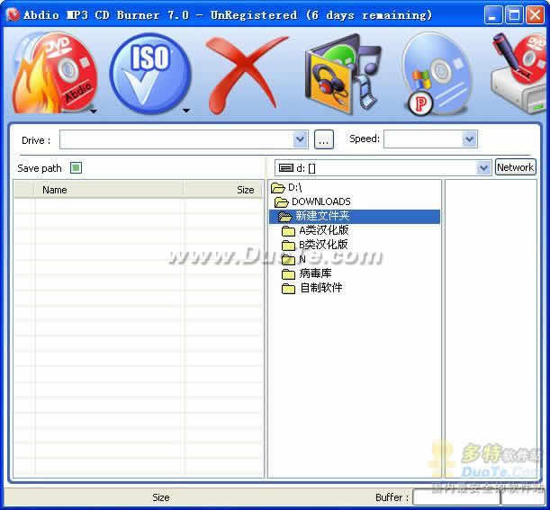 Abdio MP3 Converter下载