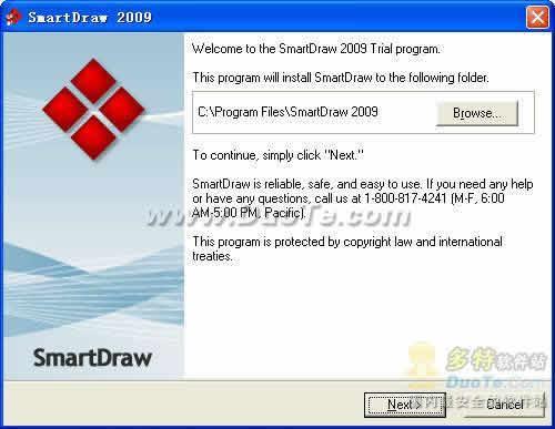 SmartDraw下载