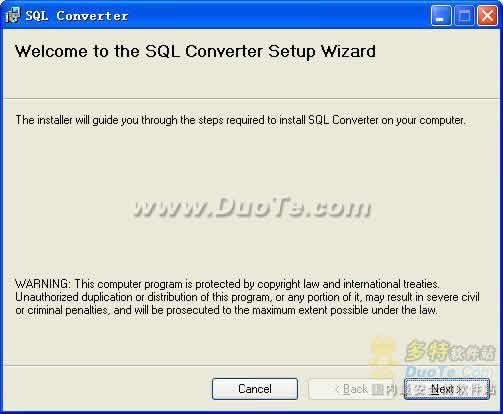 Freewind SQL Converter下载