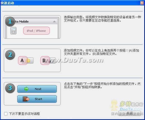 VideoFab Converter下载
