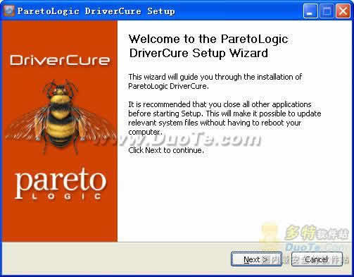 ParetoLogic DriverCure下载
