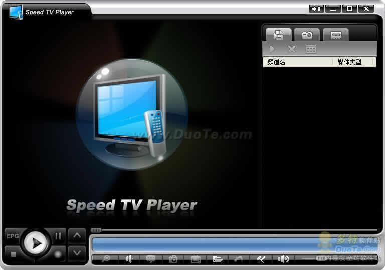Speed TV Player下载