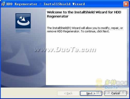 HDD Regenerator Shell下载