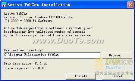 Active WebCam下载