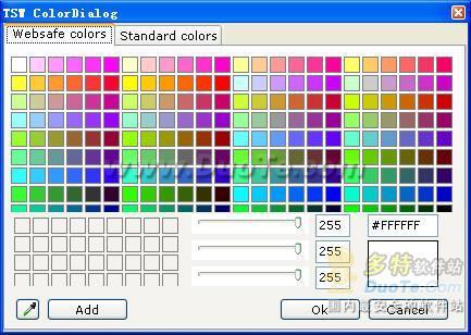 TSW WebCoder 2009下载