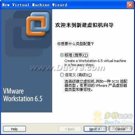 VMware Workstation(虚拟机)下载