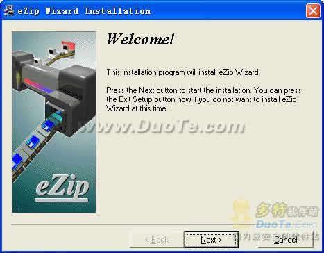 eZip Wizard下载